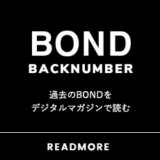 BOND BACKNUMBER